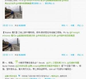 non-interest company weibo acc 1