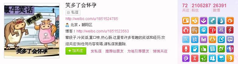 weibo account xdlhhy