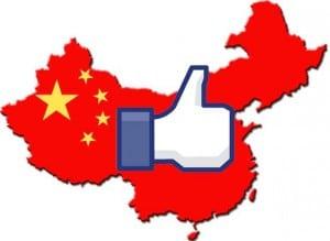 Marketing China