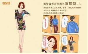 chongqing girls dress