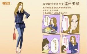 fuzhou girls dress
