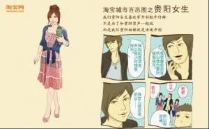 guiyang girls dress