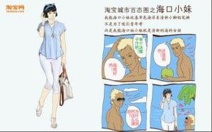 haikou girls dress