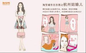 hangzhou girls dress