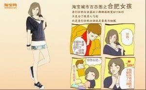 hefei girls dress