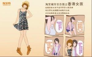 hongkong girls dress