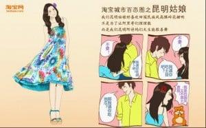 kunming girls dress