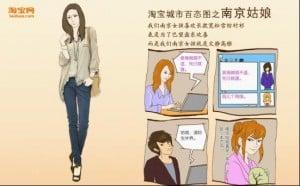 nanjing girls dress