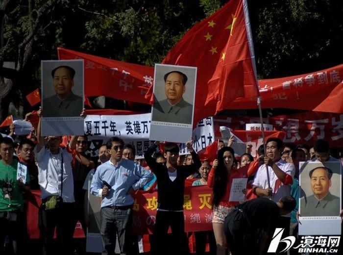 Anti-Japan protest in Beijing