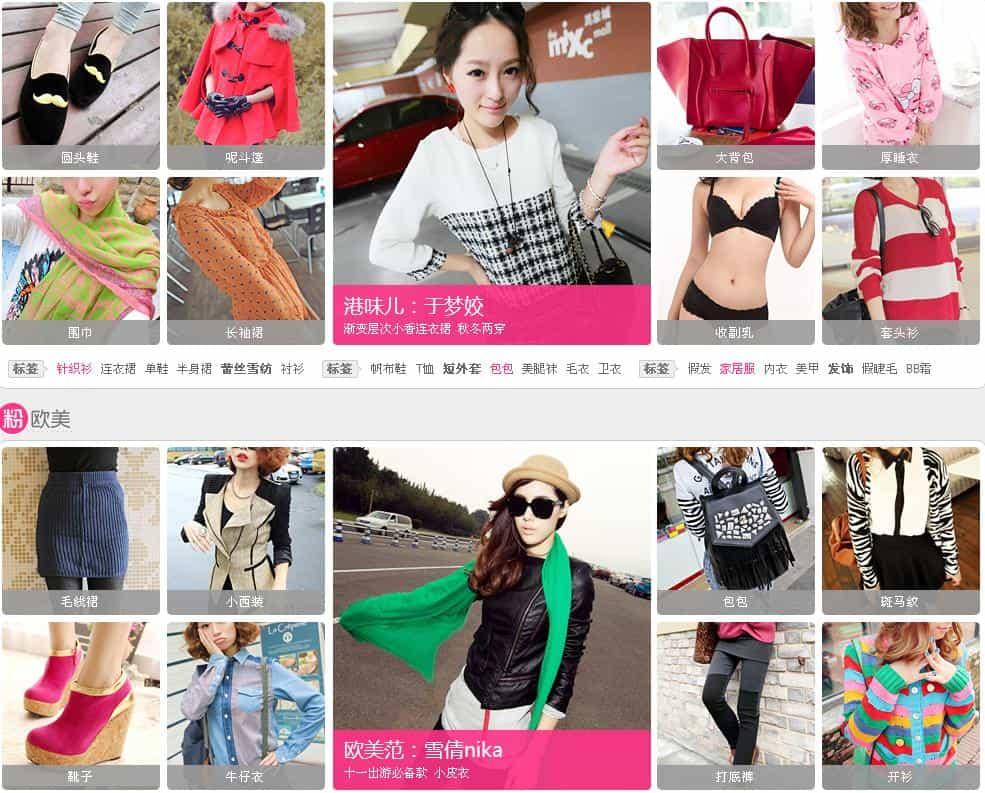Tao Nv Lang page