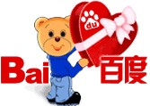 Online Community of Clothing Brands on Baidu Tieba