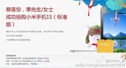 Happy fans show their order online