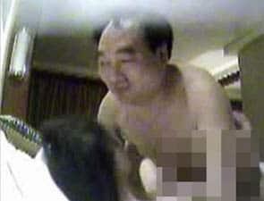 Lei Zhengfu buzz