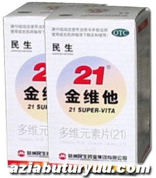 21 Super Vita