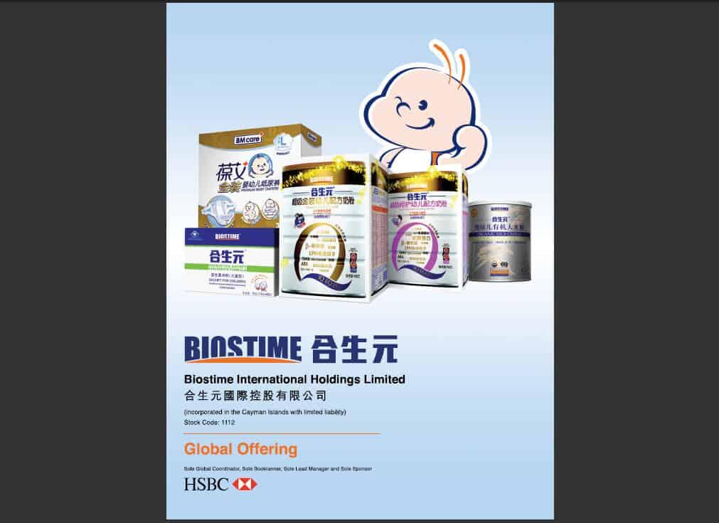 Biostime probiotics