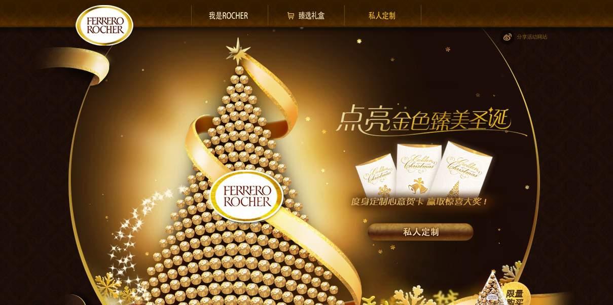 Ferrero-Rocher-campagne Gift