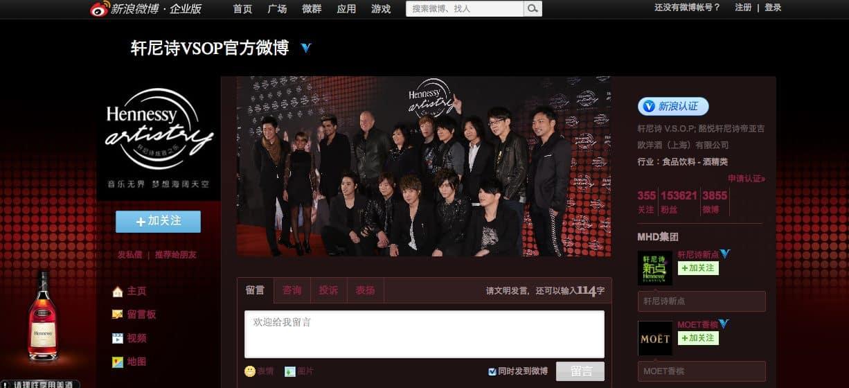 Hennessy Weibo