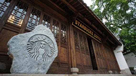 The new Starbucks in Fuzhou