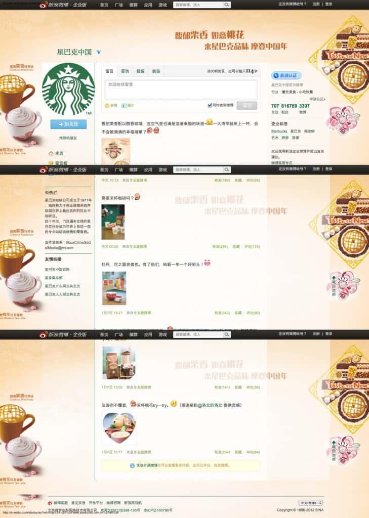 Sina-Weibo-Starbucks