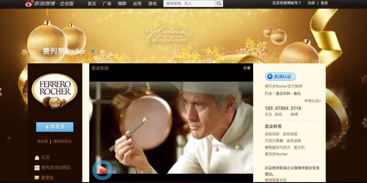 Weibo-Ferrero-Rocher