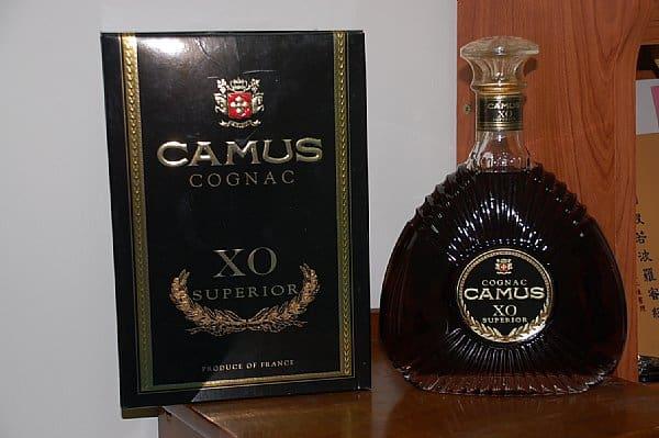 Xo Camus