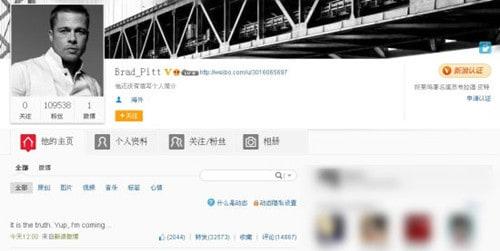The weibo account of Brad Pitt's