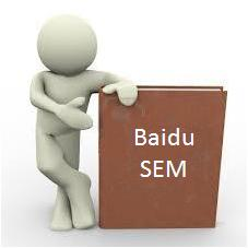 Baidu SEM class