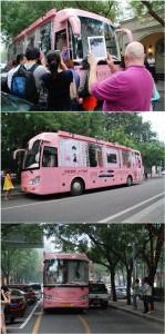 lancome-Bus