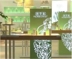 magasin-vente-herborist-300x247