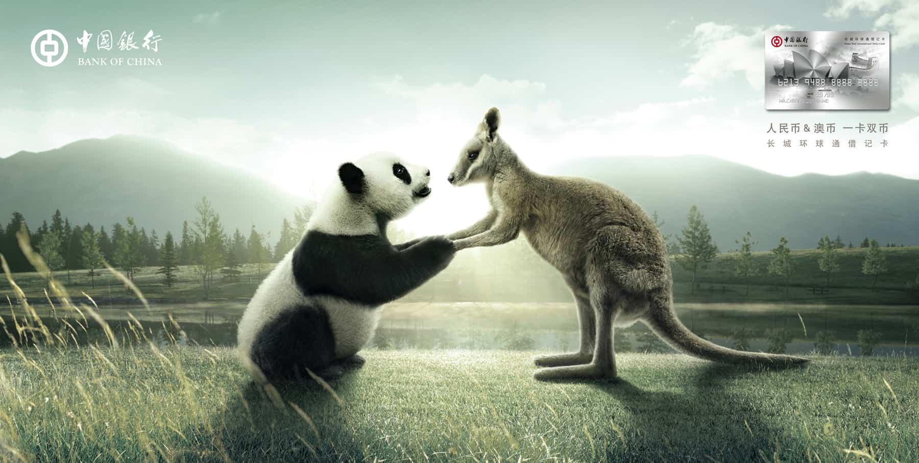 Bank of China Ad