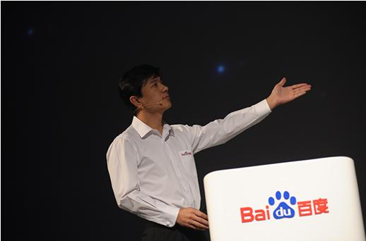 The whole story of Baidu