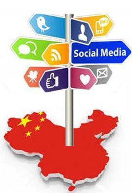 marketing-chine-agence