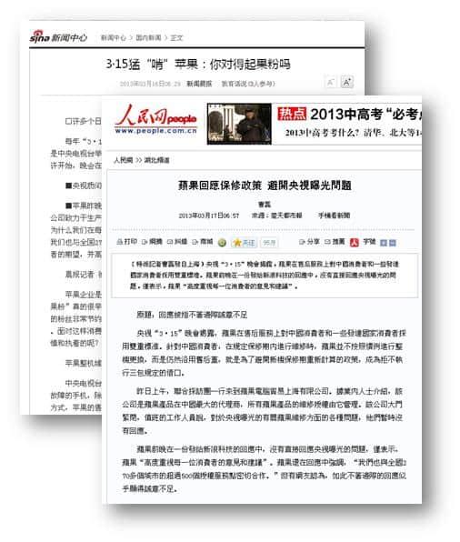 news criticizing apple's announcement