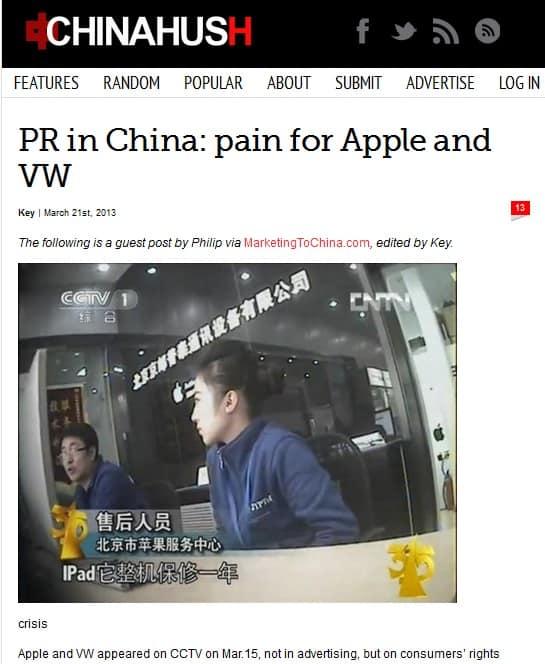 China hush