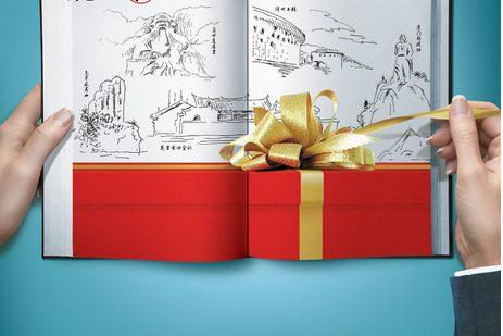 gifts china