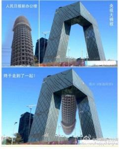 photoshoped building