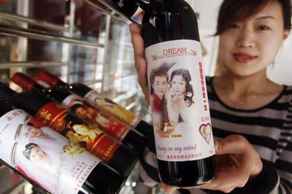 #(4)CHINA-VALENTINE'S DAY-BUSINESS (CN)
