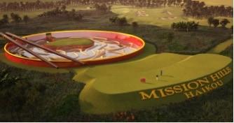 Golf Image 4