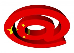 Brand promotion in China Internet