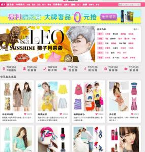 Taobao image 3