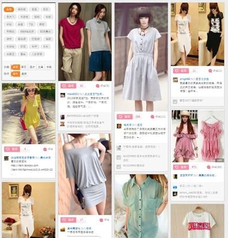 Taobao image 5