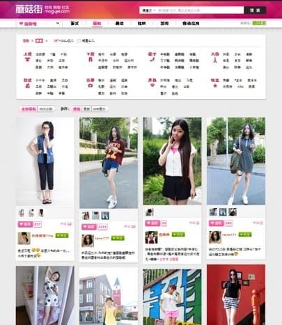 Taobao image 8