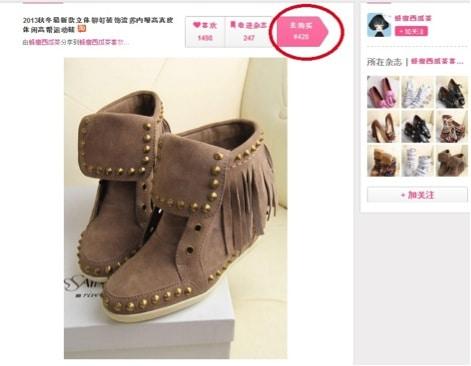 Taobao image 9