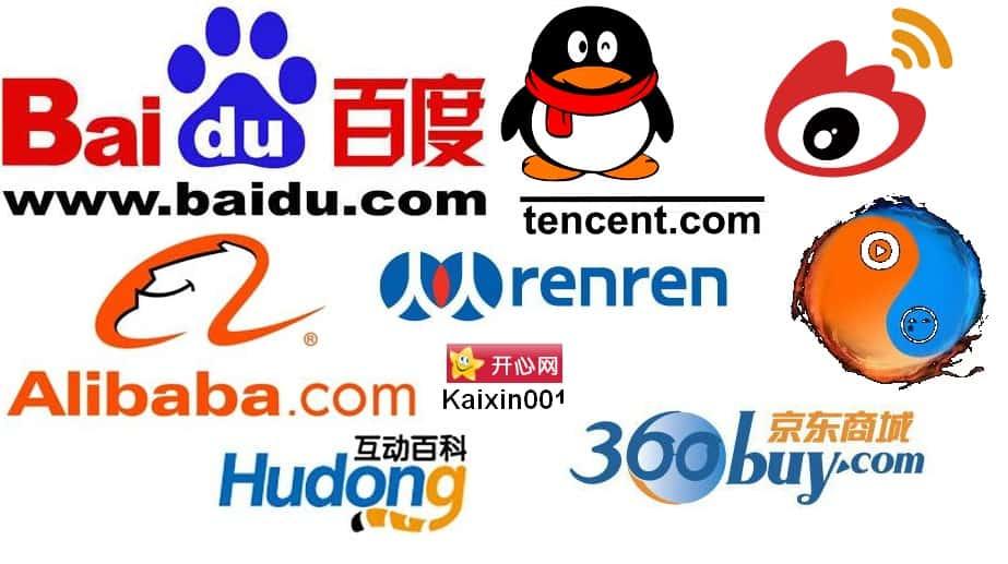 CHINESE WEB