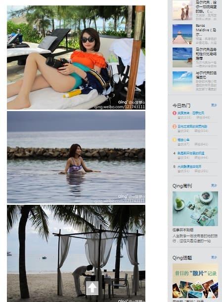 Maldives chinese traveller