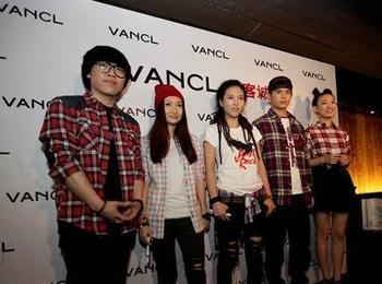 Vancl new ads 2