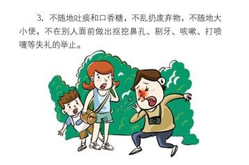 Tourist chinese
