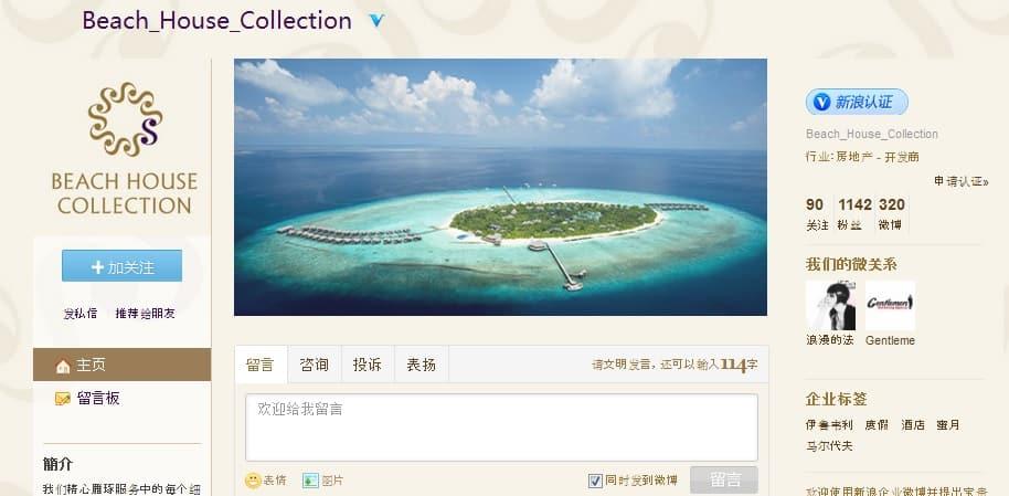 maldives Tourism China