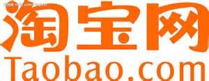 taobao2