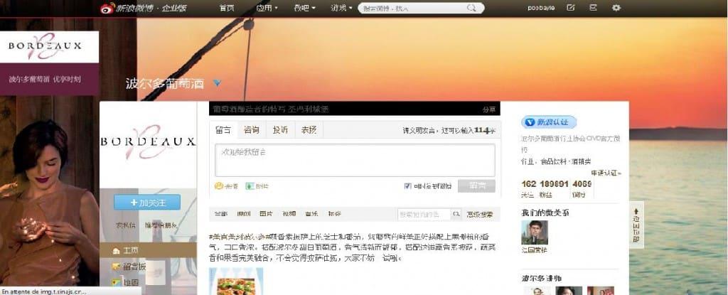 weibo bordeaux